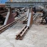 Упор тоннельный Р-65 ПП 5-286.01.000., Вологда