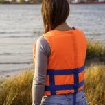 Купить спасательный жилет, Вологда