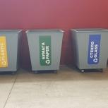 Контейнер для мусора, мусорные емкости, баки для мусора, Вологда