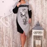 Платье трикотажное Лорейн, Вологда